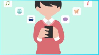 【Zoom】スマートフォンからパワーポイントの画面共有をする方法