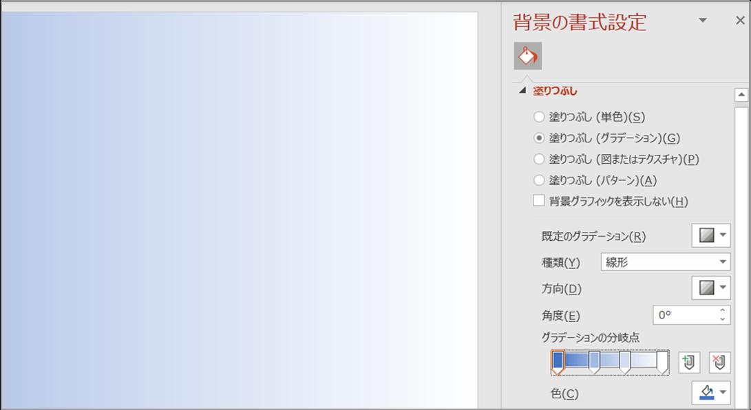 グラデーションの編集画面