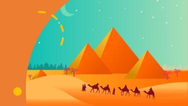 【簡単】パワーポイントでおしゃれなピラミッドの図を作ってみよう