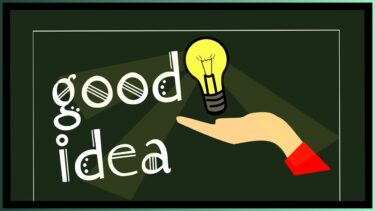 【便利?うざい?】パワーポイントのデザインアイデア機能を徹底解説!