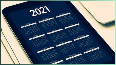 パワーポイントで勝手に印刷される日付を消す方法を解説